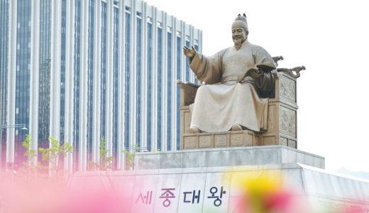 韓国の大学に通うために必要な韓国語能力は?韓国の大学の卒業生が答えます。