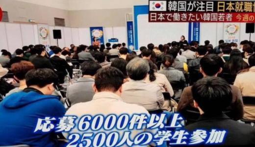 日本就職専門家のモエが日本人向けに就活イベントを開催します!
