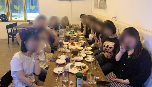 【イベントレポート】日本人正規留学生で2020年前期종강파티をしました!