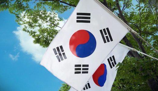 全学費支給!?『韓国政府奨学金』って知ってますか?
