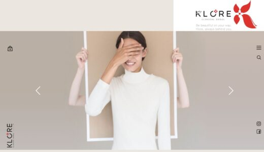 【韓国企業求人】韓国スタートアップ企業KLOREで日本人採用中!