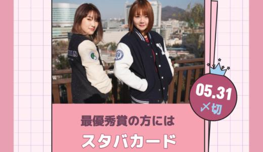 おうちコリア留学フォトコンテスト作品大募集!