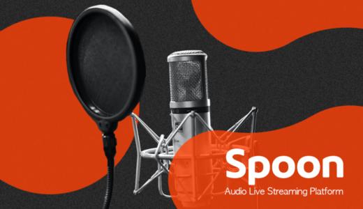 【採用情報】クリエイティブ系、デザイン系志望者歓迎!音声配信アプリSpoonRadio