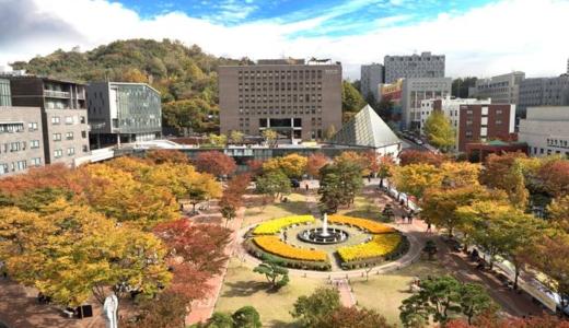 おうちコリア留学提携大学!崇実大学の2022年度1学期韓国語能力試験案内